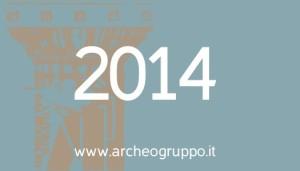 Tessera archeogruppo 2014 FRONTE