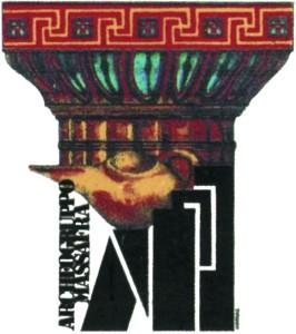 cropped-logo150dpi1.jpg